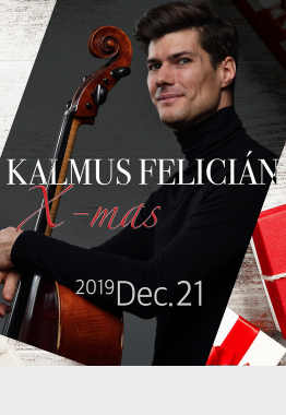 #randomcello X-mas Edition